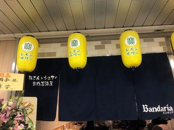 バンダリア1.JPG